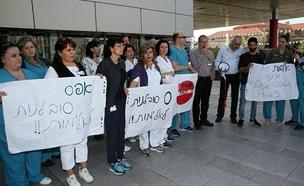 """הפגנת עובדי בי""""ח רמב""""ם, הבוקר (צילום: דוברות בית החולים רמב""""ם)"""