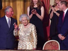 מה קרה ביומולדת 92 של המלכה אליזבת?