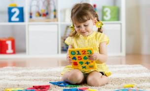 עידוד חשיבה יצירתית אצל ילדים  (צילום: kateafter | Shutterstock.com )