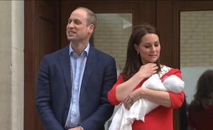 """שעות אחרי הלידה: קייט מידלטון והנסיך חזרו הביתה (צילום: מתוך """"ערב טוב עם גיא פינס"""", שידורי קשת)"""