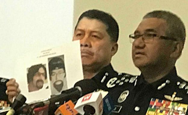 מסיבת העיתונאים של משטרת מלזיה