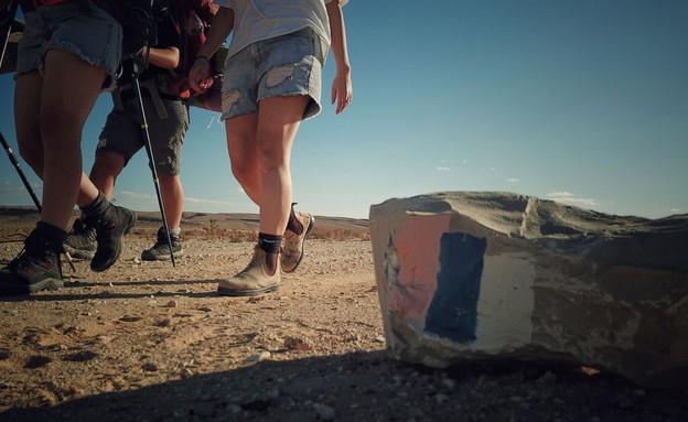 שביל ישראל (צילום: רום כרמי)