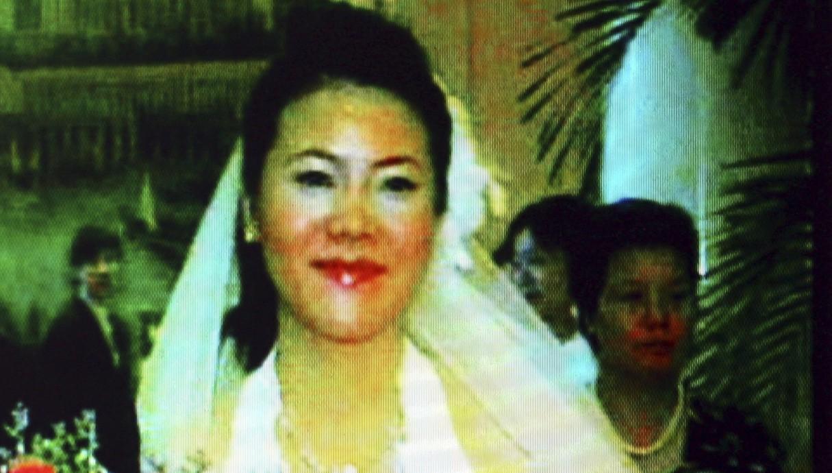 יאנג הויאן