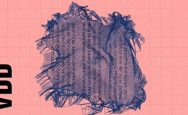 הפרעת קשב - הפוסטר החי של אדוה כהן (צילום: אדוה כהן, בצלאל אקדמיה לאמנות ועיצוב ירושלים)