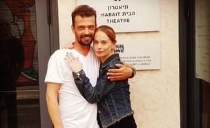 לוסי דובינצ'יק ובן הזוג (צילום: אינסטגרם, צילום מסך)