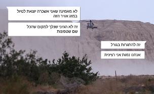האסון בערבה (צילום: מאור קינסבורסקי / פלאש 90)