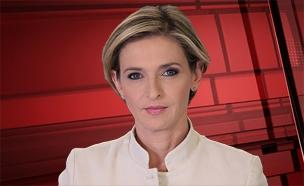 דנה ויס  (צילום: חדשות  12)