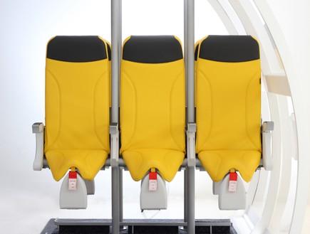 כסא עמידה בטיסה
