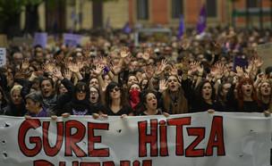 הפגנות ספרד (צילום: Sakchai Lalit   AP)