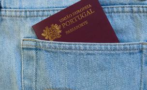 דרכון פורטוגלי (צילום: kateafter | Shutterstock.com )