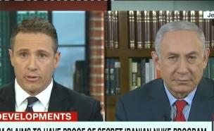 כשביבי התחמק משאלה מביכה ב-CNN (צילום: CNN)
