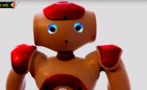 """האייטם הבנק הרובוטי הראשון כבר נפרץ (צילום: מתוך """"נקסט"""", קשת 12)"""