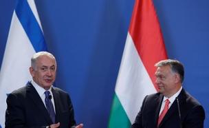 נתניהו וראש ממשלת הונגריה אורבן (צילום: רויטרס)