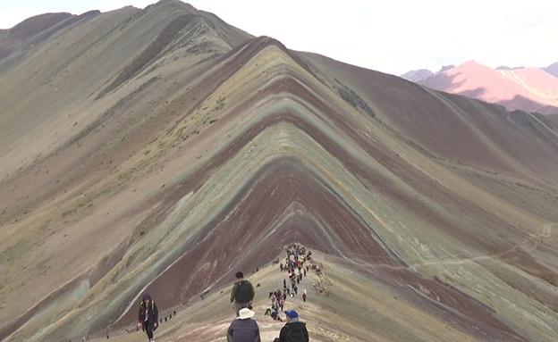 הר הקשת במערב פרו (צילום: AP)