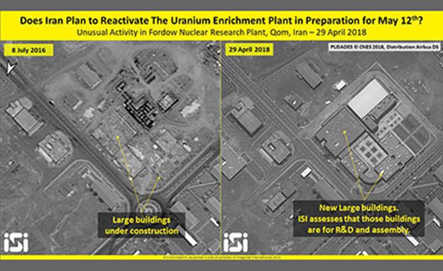 """האו""""ם קורא לטראמפ לא לצאת מההסכם (צילום: ImageSat International (ISI))"""