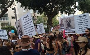 """מפגינות בצעדת השרמוטות בת""""א, היום (צילום: עמותת כולן)"""