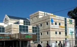 בית החולים קפלן ברחובות (צילום: חדשות 2)