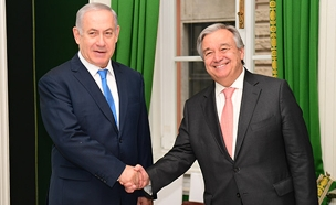 """מזכ""""ל האו""""ם בפגישה עם נתניהו. ארכיון (צילום: עמוס בן גרשום, לע""""מ)"""