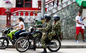 שוטרים בקולומביה (צילום: shutterstock | pppp1991)