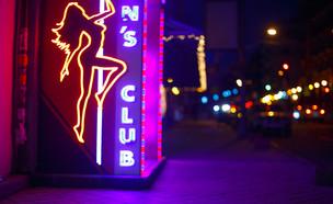 מועדון חשפנות (צילום: By Dafna A.meron, shutterstock)