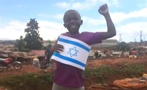 צפו: הילדים מאוגנדה מעודדים את נטע (צילום: Little light uganda)