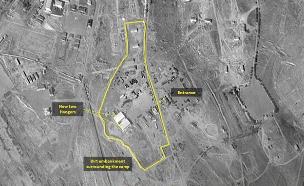 כך סוכלה החזית האירנית בסוריה (צילום: חברת ImageSat International (ISI))