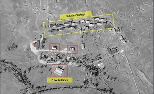 תמונת לוויין של בסיס אירני בסוריה (צילום: חברת ImageSat International (ISI))