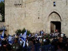 רבבות במצעד הדגלים. ארכיון (צילום: חדשות 2)