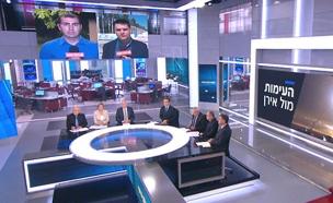 פאנל הפרשנים: התקיפה בסוריה (צילום: החדשות)