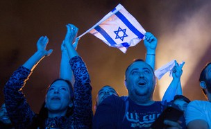 קהל ישראלי באירוויזיון (צילום: מרים אלסטר, פלאש 90)