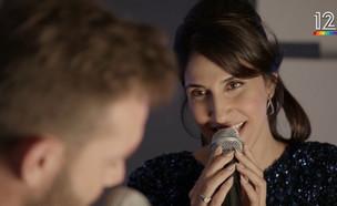 """שירז וליאור – """"גדול עליי"""" (צילום: מתוך """"יש לה את זה"""", שידורי קשת)"""