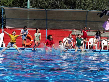 ילדים בקייטנה בחופש הגדול, אילוסטרציה