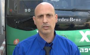 אושרי גבאי, נהג האוטובוס שהותקף (צילום: החדשות)