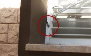 קליע שפגע בבית משדרות (צילום: חדשות 2)