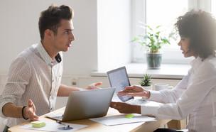 מה לעשות עם קולגה בלתי נסבל? (אילוסטרציה: kateafter | Shutterstock.com )
