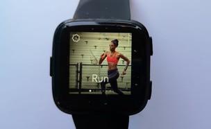שעון חכם FitBit Versa (צילום: אהוד קינן, NEXTER)