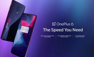 סרטון השקה – OnePlus 6 (צילום: OnePlus)
