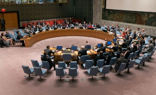 מועצת הביטחון, ארכיון (צילום: AP)
