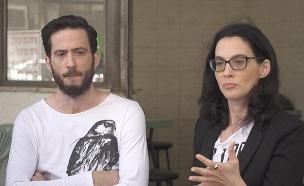 עמליה ועידו רוזנבלום (צילום: חדשות 2)