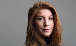 העיתונאית שנרצחה, קים וואל (צילום: רויטרס)