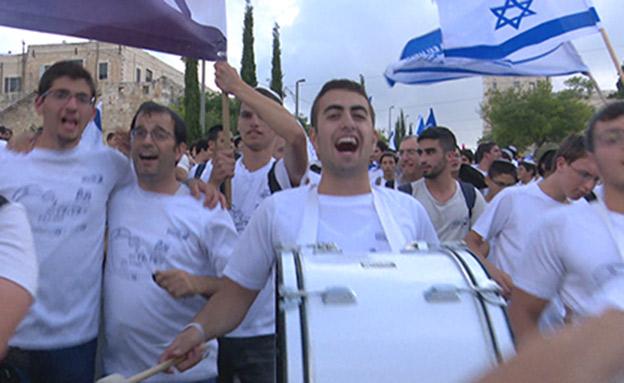 השבוע המיוחד שעבר על בירת ישראל | צפו בכתבה המלאה (צילום: החדשות)