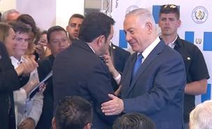 נתניהו ומוראלס בטקס חנוכת שגרירות גואטמל (צילום: החדשות)