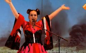 סאנה ואליס דה פריז כנטע ברזילי (צילום: Youtube, Oliver's World)