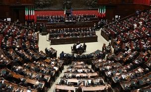 הפרלמנט האיטלקי, ארכיון (צילום: רויטרס)