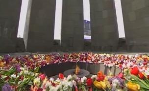 אנדרטה לזכר רצח העם הארמני (צילום: רויטרס)