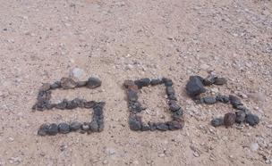 צפו: חילוץ מהמדבר (צילום: יחידת חילוץ הר הנגב)