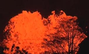 התפרצות לבה בהוואי (צילום: חדשות 2)