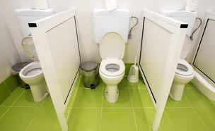 שירותים קטנים בגן ילדים (אילוסטרציה: kateafter | Shutterstock.com )