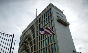שגרירות ארצות הברית בקובה (צילום: חדשות 2)