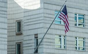 """פעם נוספת: רעשים מסתוריים בנציגות ארה""""ב (צילום: RF123)"""